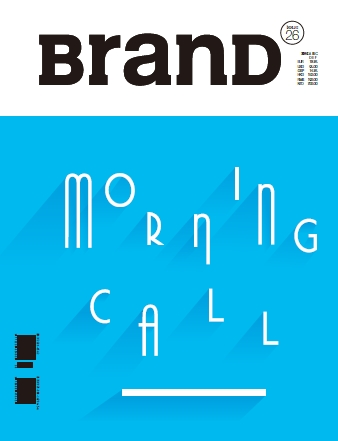 BranD Magazine #26 Morning Call