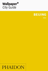 Wallpaper* City Guide Beijing