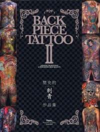 Back Piece Tattoo 2
