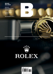 B: Brand Magazine Issue #41 Rolex