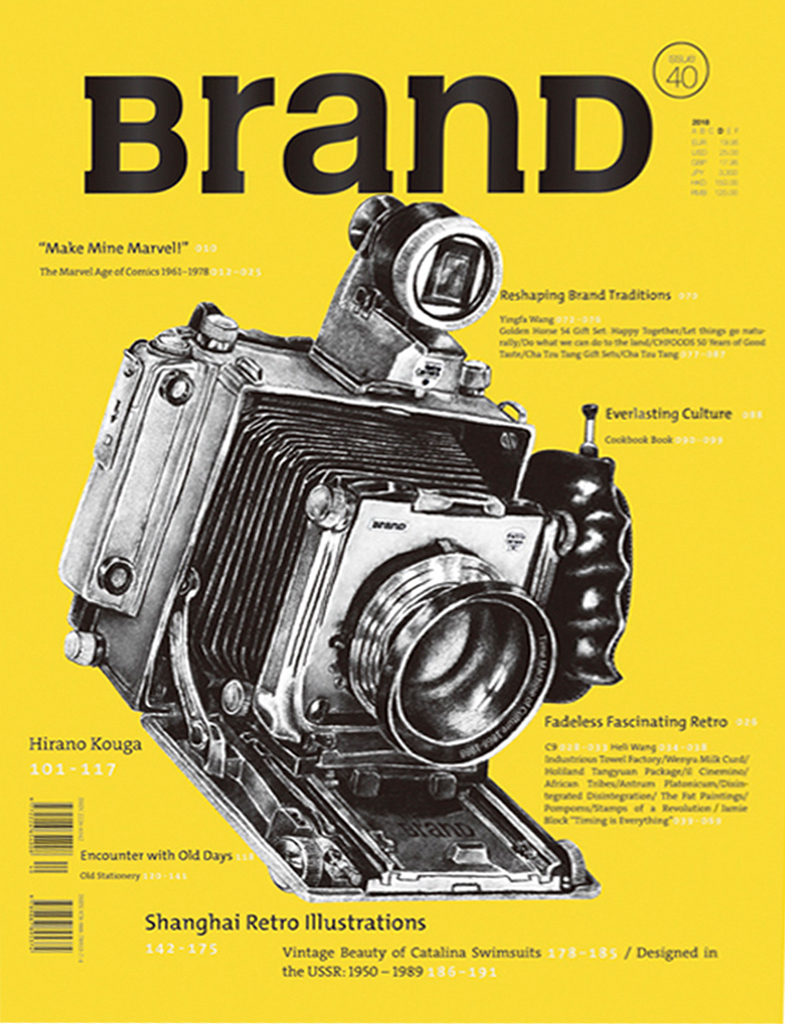 BranD Magazine #40 Time Machine Of Culture