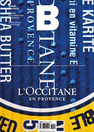 B: Brand Magazine Issue #45 L'Occitane
