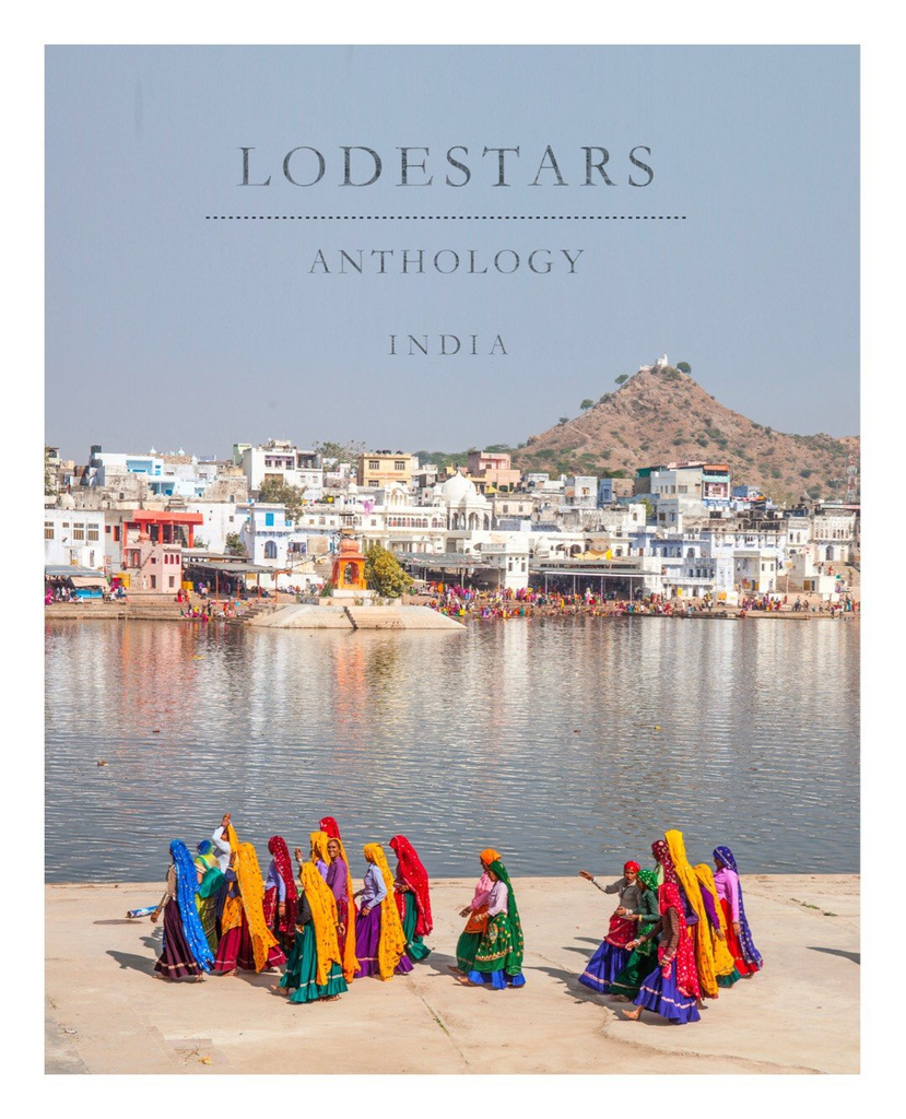Lodestars Anthology #10 (India)