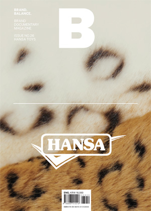 B: Brand Magazine Issue #26 Hansa Toys