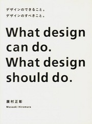 What Design Can Do, What Design Should Do