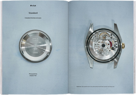 B: Brand Documentary Magazine #41 Rolex