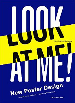 Look At Me: New Poster Design