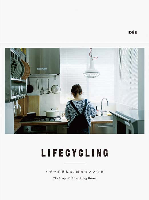 Lifecycling: The Story of 16 Inspiring Homes