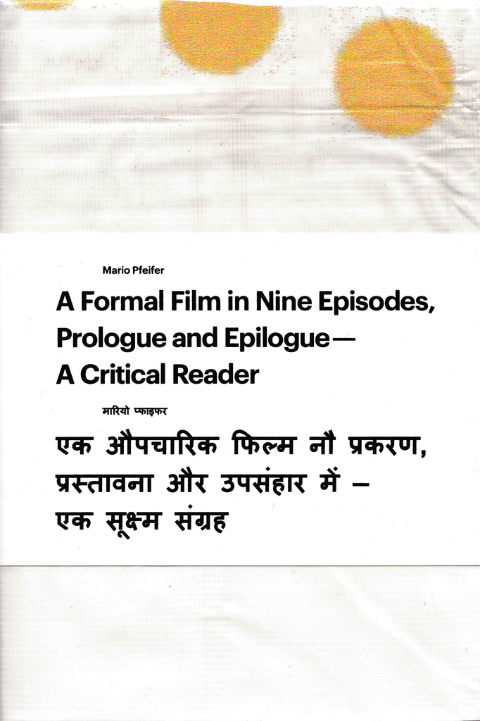 A Formal Film in Nine Episodes