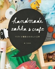 Handmade Zakka And Craft