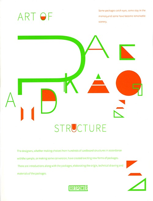Art of Package and Structure (Paperback)