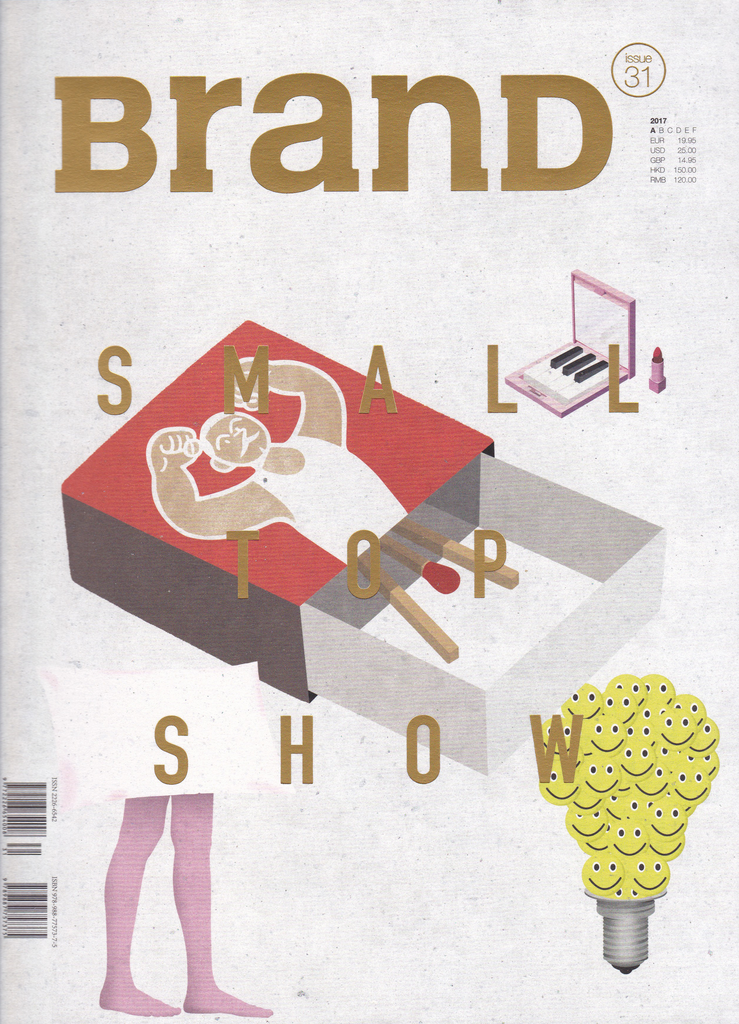 BranD Magazine #31 Small Top Show