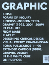 Graphic Magazine #11; Kiosk