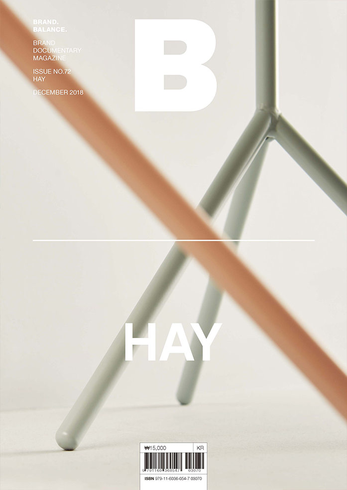 B: Brand Documentary Magazine #72 HAY