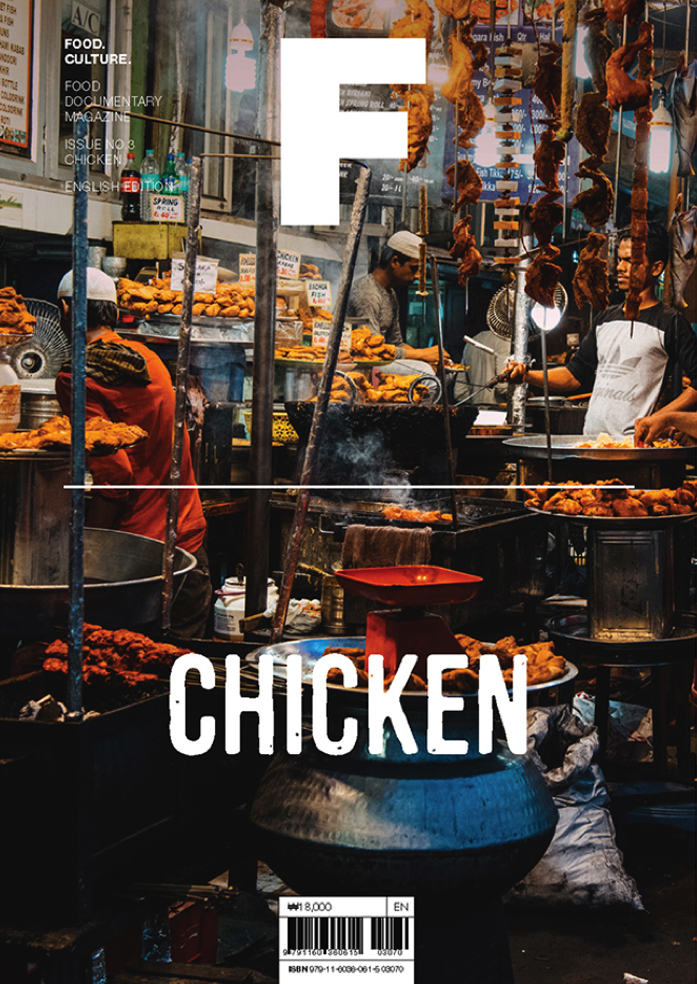 F: Food Documentary Magazine #03 Chicken