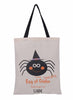 Custom Name Spider Witch Halloween Bag