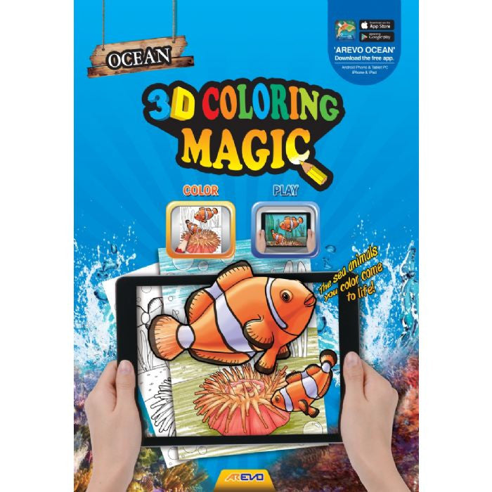 Evo Ocean 3D Colouring Book