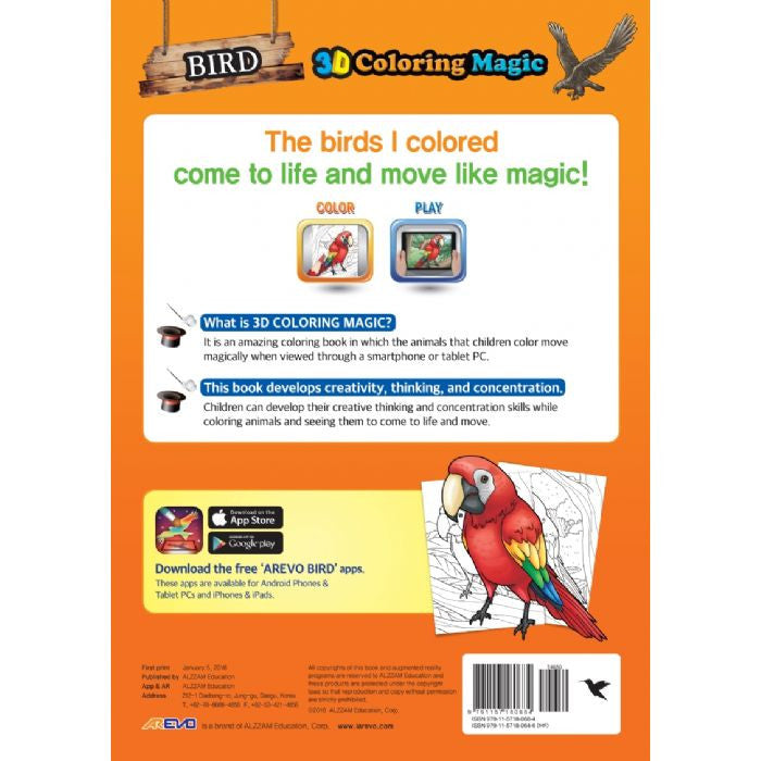 Evo Bird 3D Colouring Book