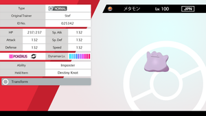 Perfect 6 IV Japanese Ditto