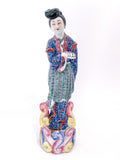 20th Century Colorful Hand Painted Lady Reading Chinese Figurine Sculpture Front