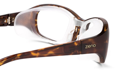 adjustable nose pads on Ziena glasses