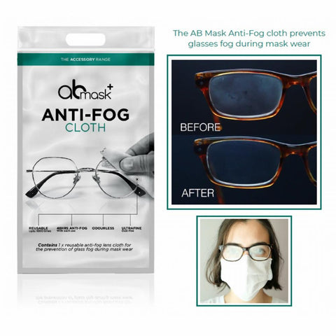 Anti-fog lens cloth for glasses