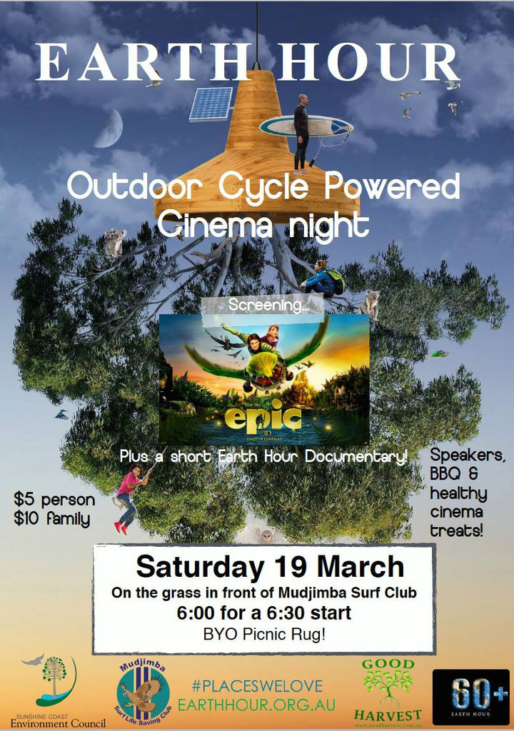 Earth Hour 2016: Outdoor screening of Epic