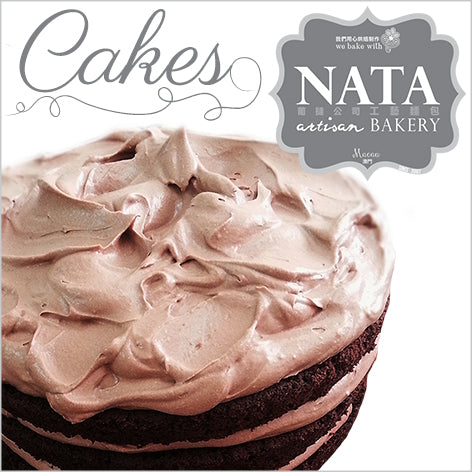 Cakes by NATA BAKERY