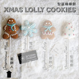 XMAS LOLLY COOKIE: GINGERBREAD MAN