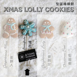 XMAS LOLLY COOKIE: SNOWFLAKE