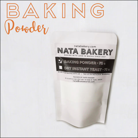 Baking Powder 75g