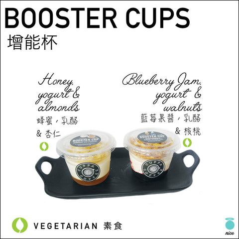 BOOSTER CUPS