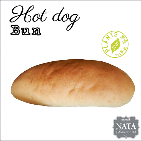 Hot dog bun 熱狗包