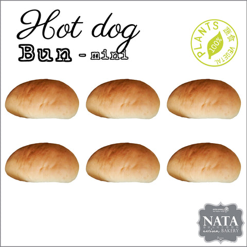 Hot Dog bun - mini   熱狗包
