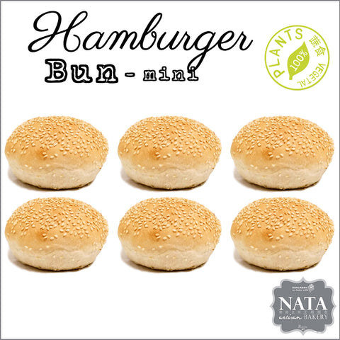 Hamburguer bun - mini   漢堡包