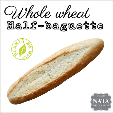 Whole wheat half-baguette