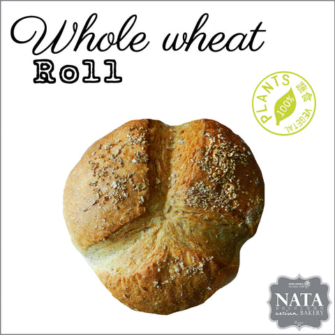 Whole wheat roll 全麥麵包
