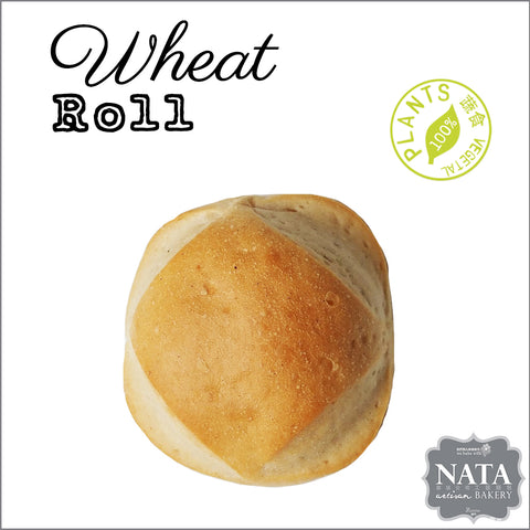 Wheat bread 麥麵包 (roll / mini roll / loaf)