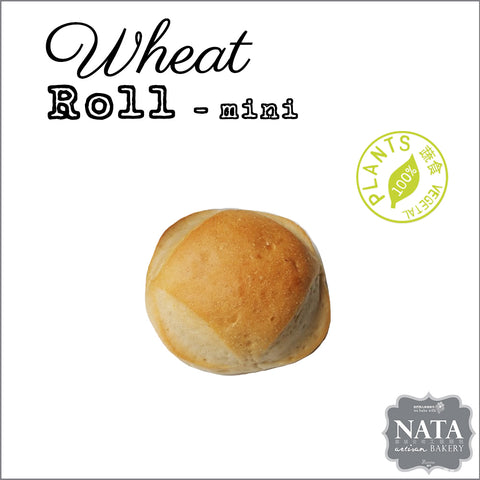 Wheat roll - mini  麥麵包