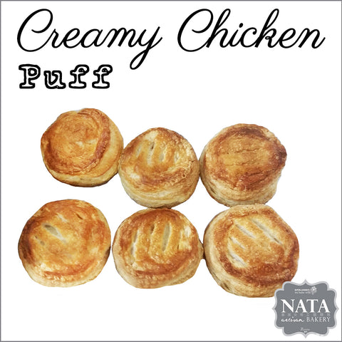 Creamy Chicken Puff (6 pcs.)