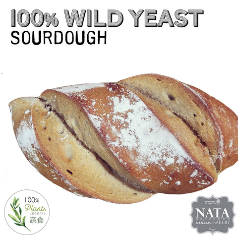 100% Wild Yeast Sourdough Loaf