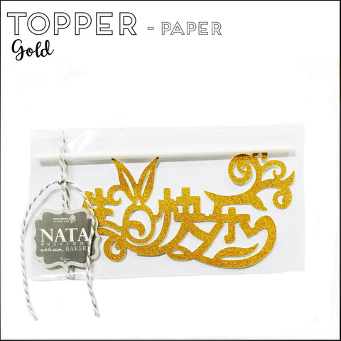 "Topper ""Happy Birthday"" - Gold CH - Paper"