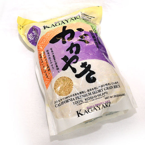 KAGAYAKI HAIGA BROWN RICE 4.4LB