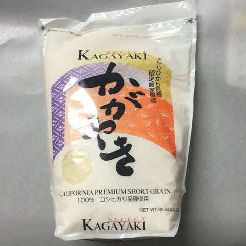 Kagayaki White Rice 4.4lbs
