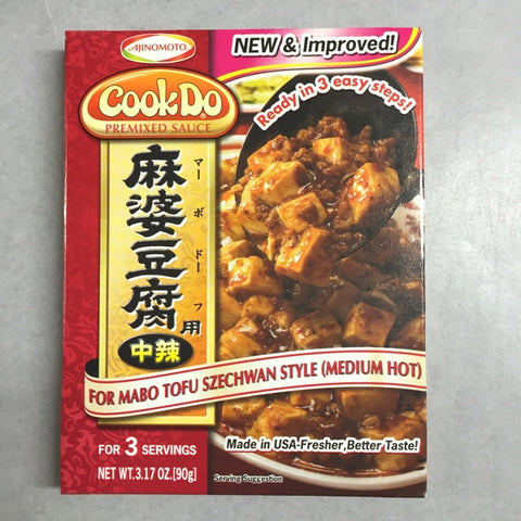 Ajinomoto CookDo Mabo Tofu Medium Hot 3.17oz