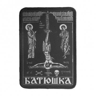 Batushka - Crucifix Embroidered Patch