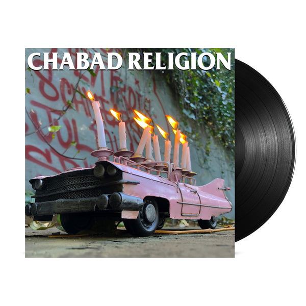 D-Composers - Chabad Religion LP (Colour)