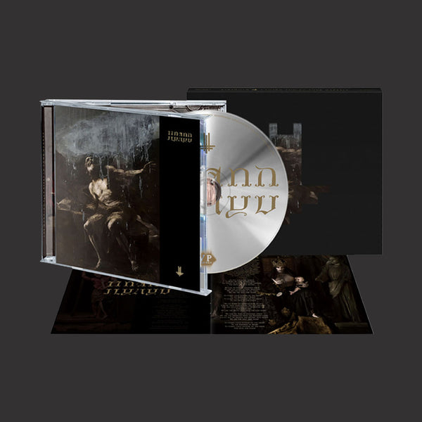 Behemoth - I Loved You At Your Darkest CD (Jewel Case)