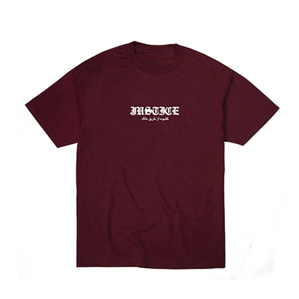 Justice For The Damned - Arabic Tee (Maroon)