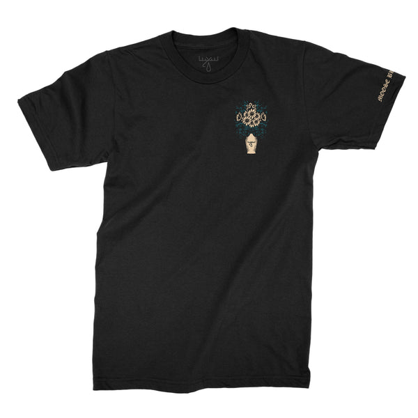 Moose Blood - Vase Tee (Black)